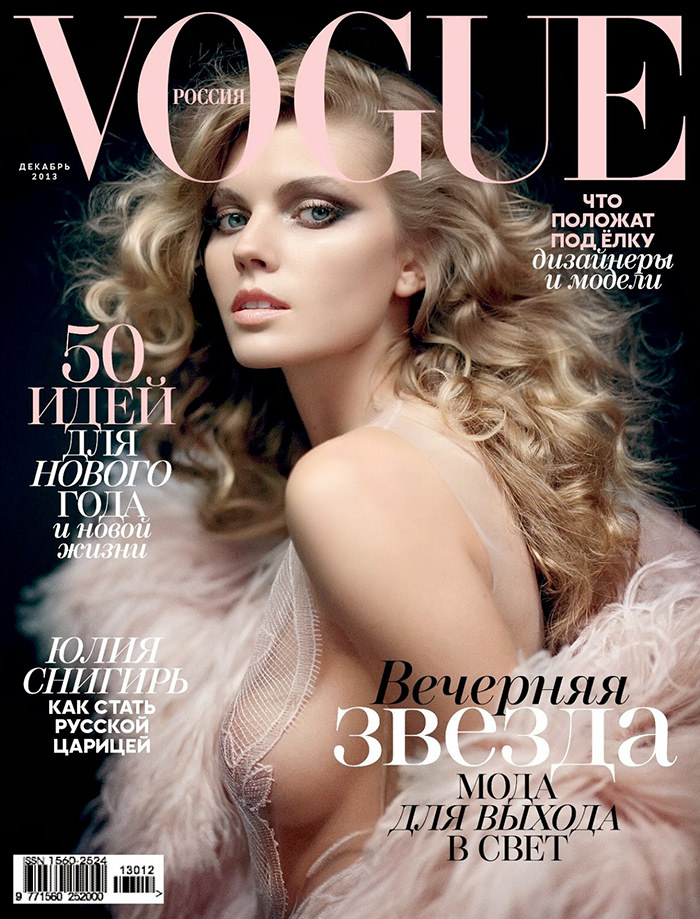 Maryna Linchuk by Vincent Peters for Vogue Russia