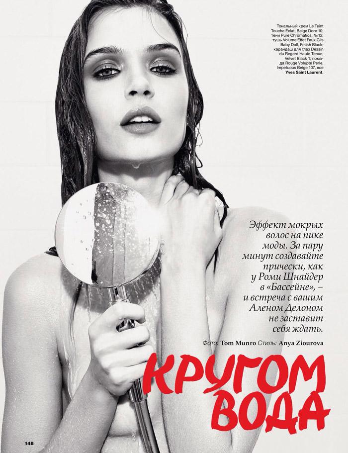 Josephine Skriver by Tom Munro for Allure Russia