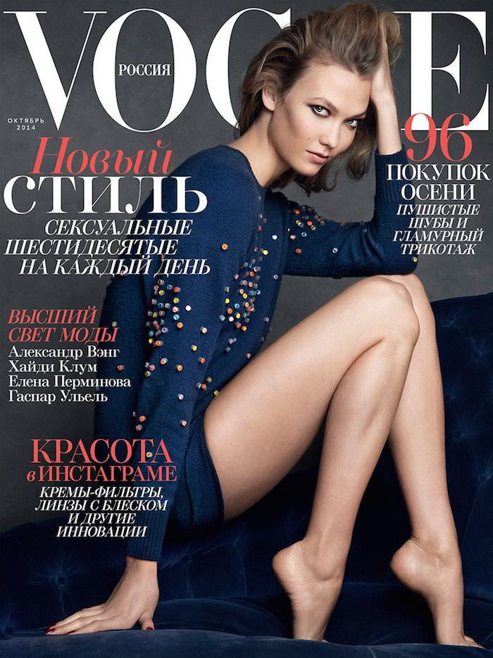 Karlie Kloss covers Vogue Russia