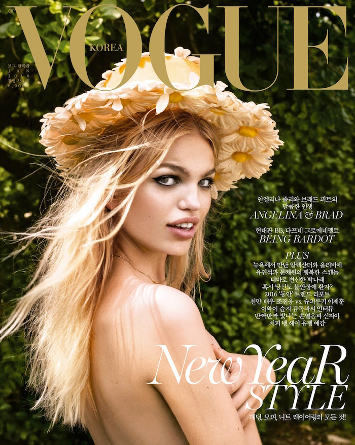 Daphne Groeneveld covers Vogue Korea