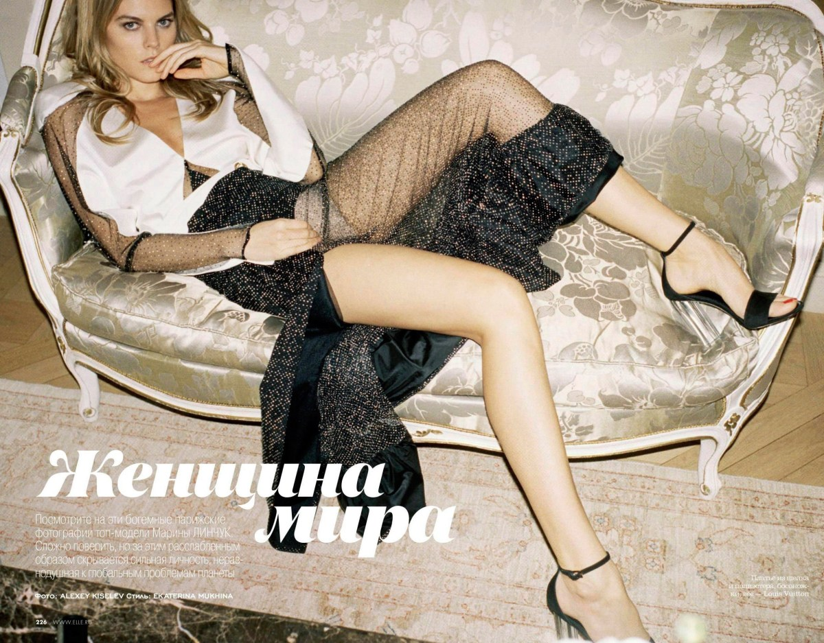 Maryna Linchuk by Alexey Kiselev for Elle Russia