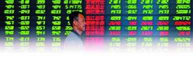 Markets that never sleep
