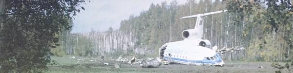 Авиакатастрофа Як-42 под Екатеринбургом авиакомпании ...