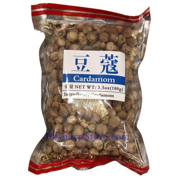 Fuxiangyuan Cardamom 3.5 Oz