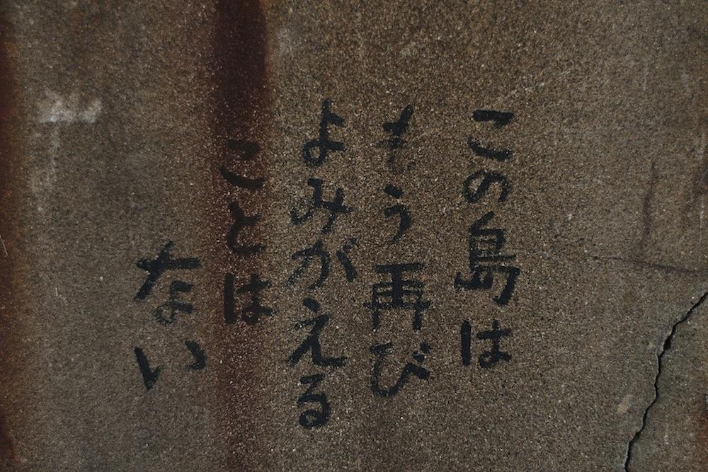 Shimizu_9