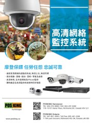 CCTV-CH
