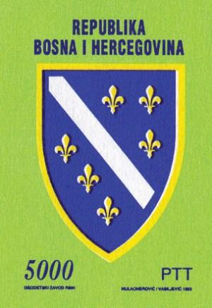 Državni Grb, štit Sa Ljiljanima