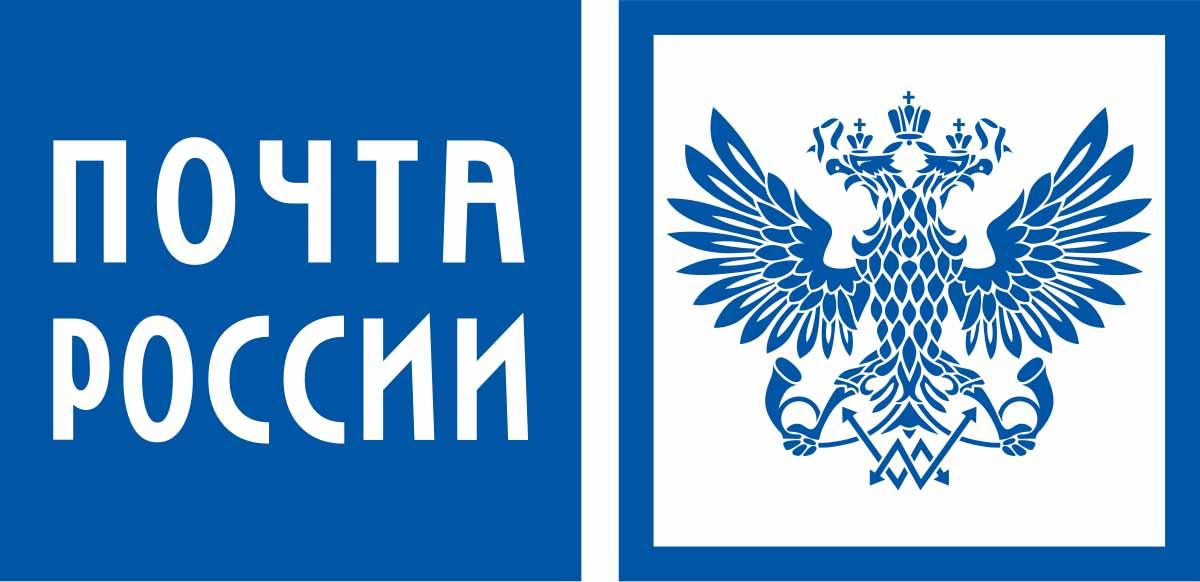 Ruska Pošta 1