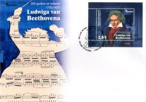 250 Godina Od Rođenja Ludwiga Van Beethovena (1770-1827) – FDC