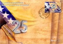 25 Godina Od Potpisivanja Dejtonskog Mirovnog Sporazuma – FDC