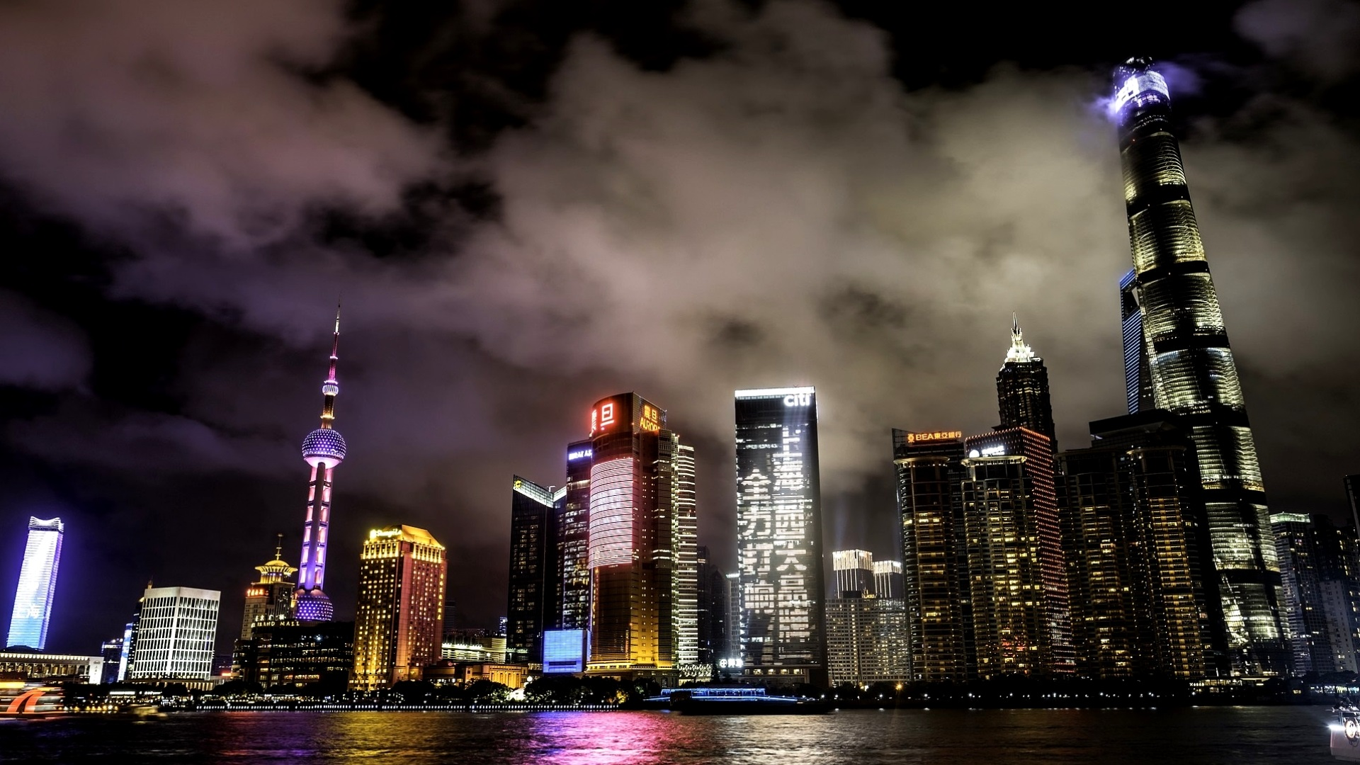 Featured Image - Shanghai Skyline