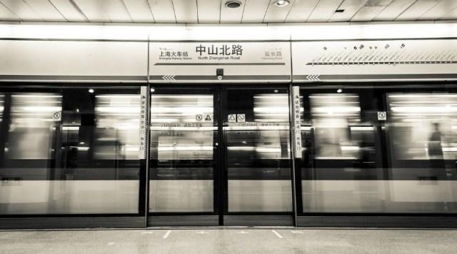 Practical Information Image - Metro