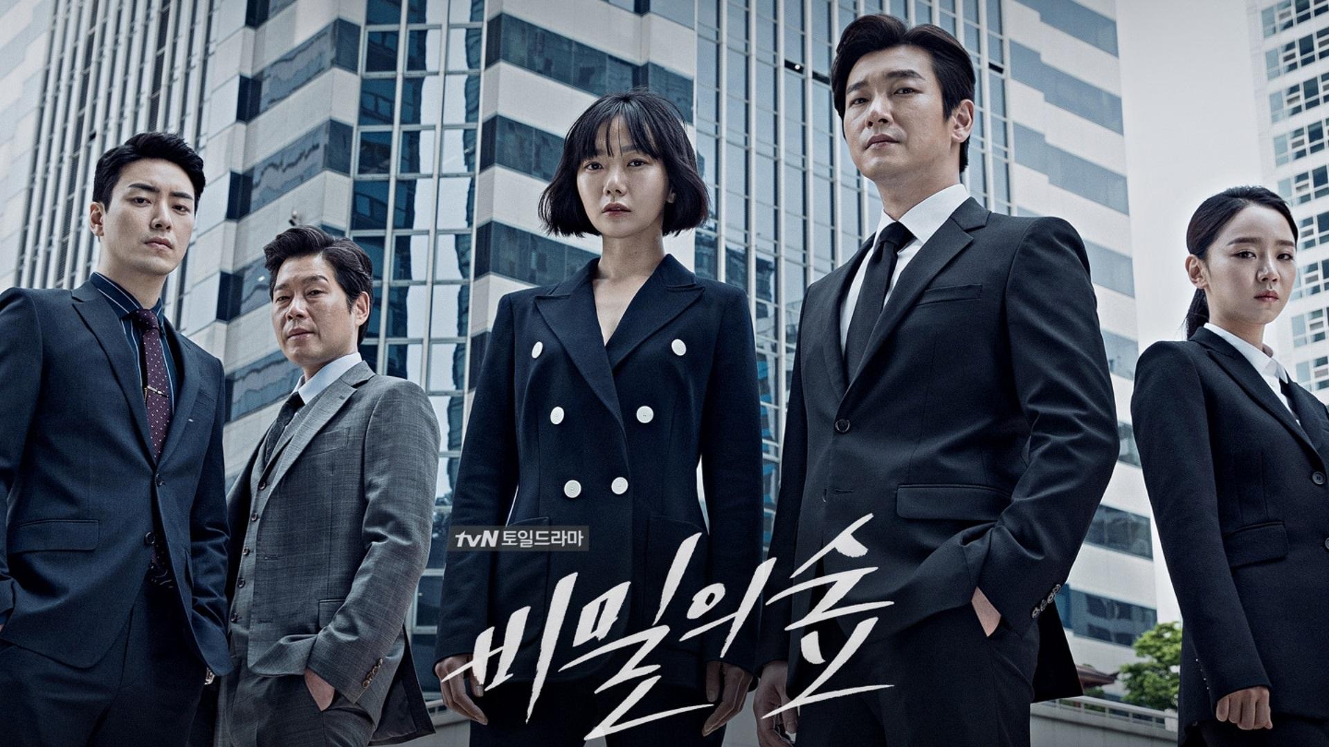 Poster for TVN's K-drama Stranger