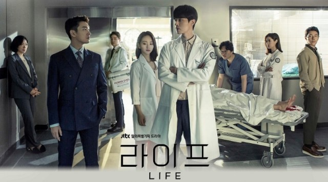 Poster for the JTBC K-drama LIFE
