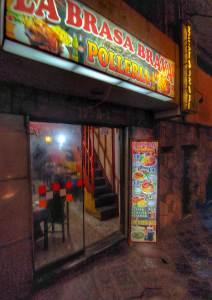 Cusco restaurant