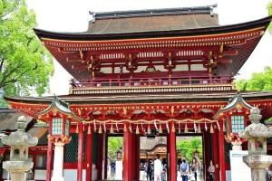 Fukuoka's vibrant culture