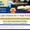 B.Ed Degree Admission From haryana   UGC & NCTE Approved College   free Classified   Free Advertising   free classified ads