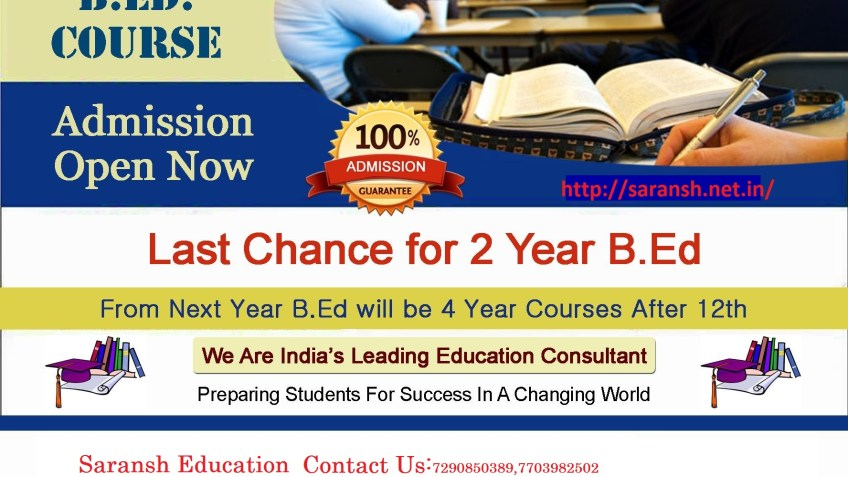 B.Ed Degree Admission From haryana | UGC & NCTE Approved College | free Classified | Free Advertising | free classified ads