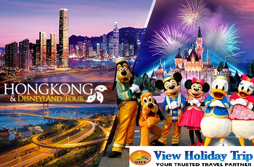Planning Hong Kong & Macau Vacation Trip? | free Classified | Free Advertising | free classified ads