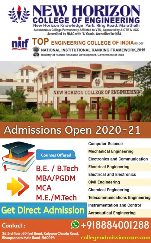 Get-Direct-Admission-in-New-Horizon-College-2020
