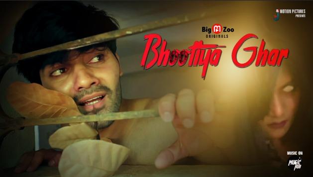 Bhootiya Ghar Big M Zoo Originals New Web Series | free Classified | Free Advertising | free classified ads