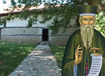 Ελληνομουσείο Αγράφων, εκεί που μαθήτευσε ο Κοσμάς ο Αιτωλός…