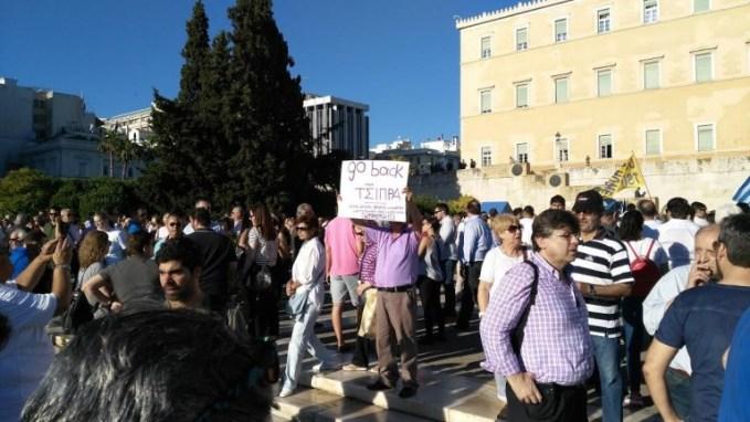 syntagma-A