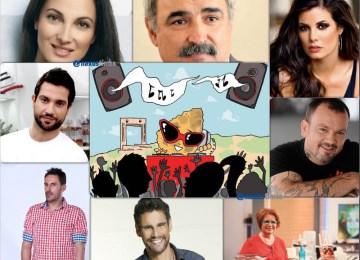 Φεστιβάλ πατάτας της ΕΑΣ Νάξου με εκπλήξεις και διάσημους καλεσμένους