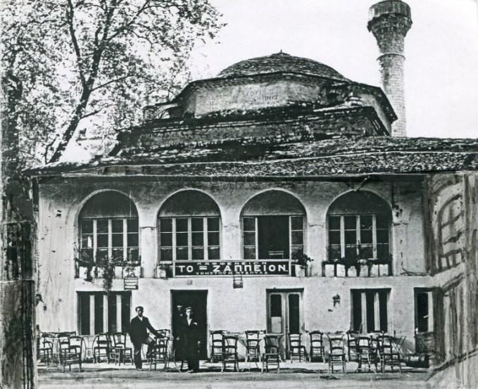 tzami-kalatzis