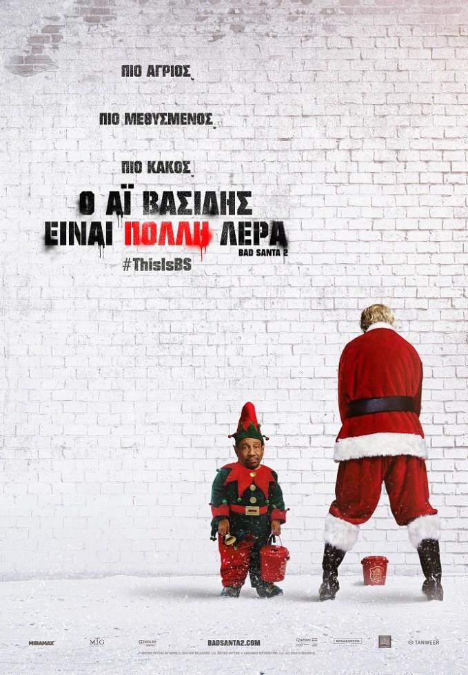 bad-santa-2-gr-poster