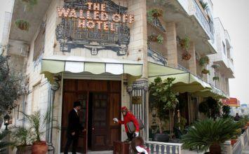 Ο Banksy άνοιξε το ξενοδοχείο με τη χειρότερη θέα στον κόσμο