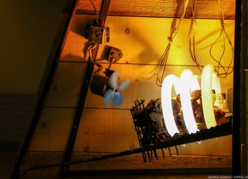 Lappas Award Miners: Τέχνη εμπνευσμένη από την εργασία των Μεταλλωρύχων του Vagonetto στην Φωκίδα