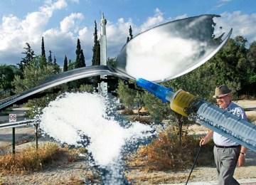 Πεδίον του Άρεως: Και επίσημα needle park της Αθήνας;