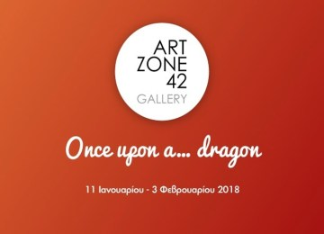 Once upon a… dragon στην γκαλερί ArtZone 42