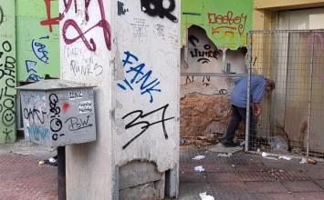Βανδαλισμοί στον δημόσιο χώρο και τρόποι αντιμετώπισής τους