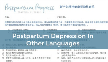 Postpartum Depression In Other Languages: Spanish & Chinese