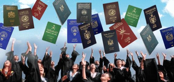 أقوى جواز سفر عربي
