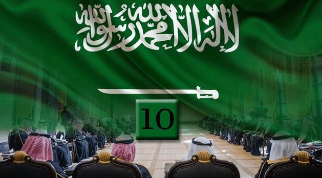 أغنى رجال الأعمال في السعودية