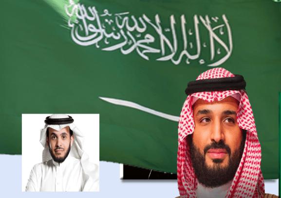 سر لقاء المديفر ومحمد بن سلمان التلفزيوني