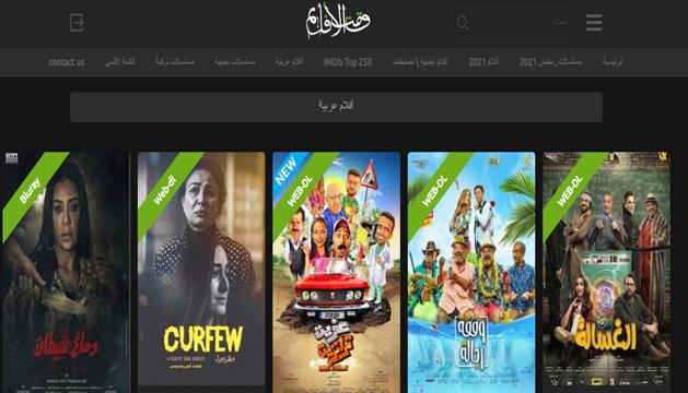 أفلام عربية 2021