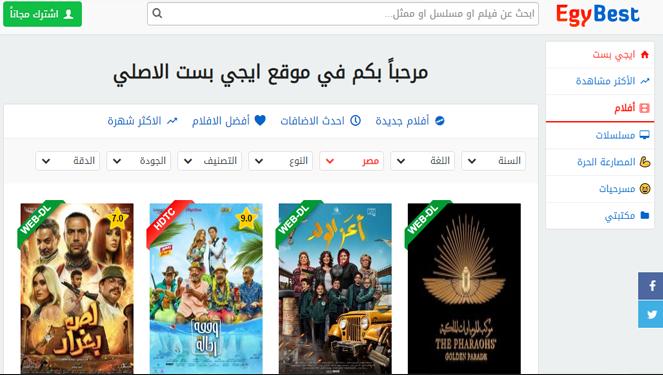 افلام مصرية