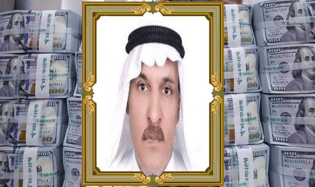 اسهم الاغنياء في السعودية