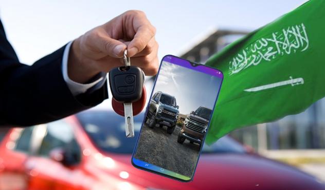 أفضل موقع لبيع وشراء السيارات في السعودية