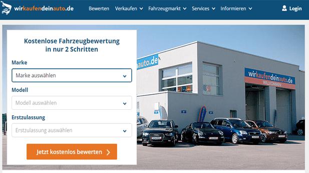 سيارات مستعملة في المانيا