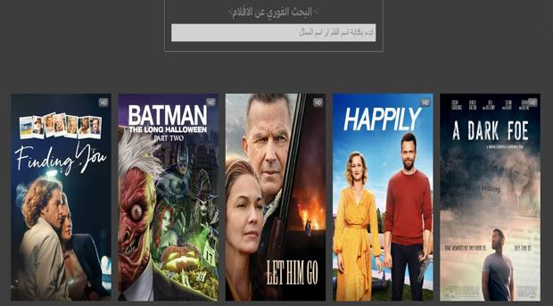 مواقع أفلام ومسلسلات
