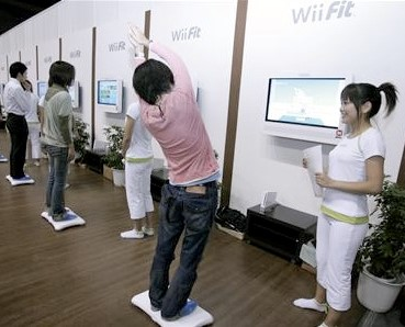 can wii fit help posture