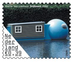 NVPH 2402 - 10 voor Nederland - Drijfbeeld