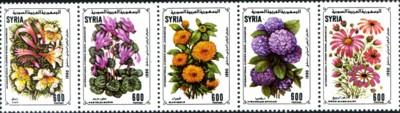 postzegels syrie bloemenstrip