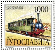 joegoslavie-a3a-1992-899-190p.jpg