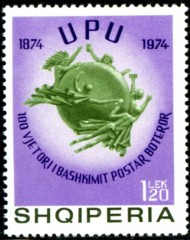 monument-upu-922.jpg